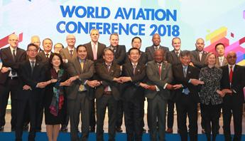 World Aviation Conference Incheon